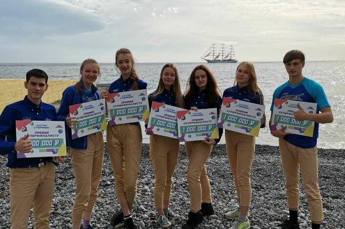 Школьники из Иркутской области стали победителями всероссийского конкурса «Большая перемена»