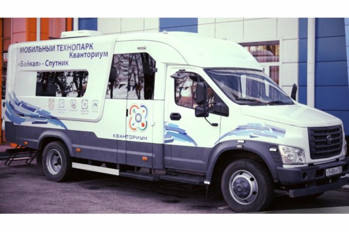 В  Иркутске открылся Детский мобильный технопарк «Кванториум - Спутник»