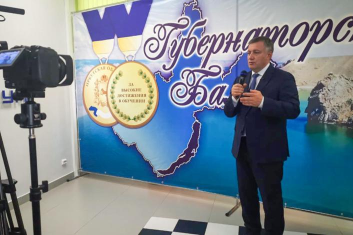 ВрИО Губернатора Иркутской области Игорь Иванович Кобзев посетил «Кванториум Байкал»