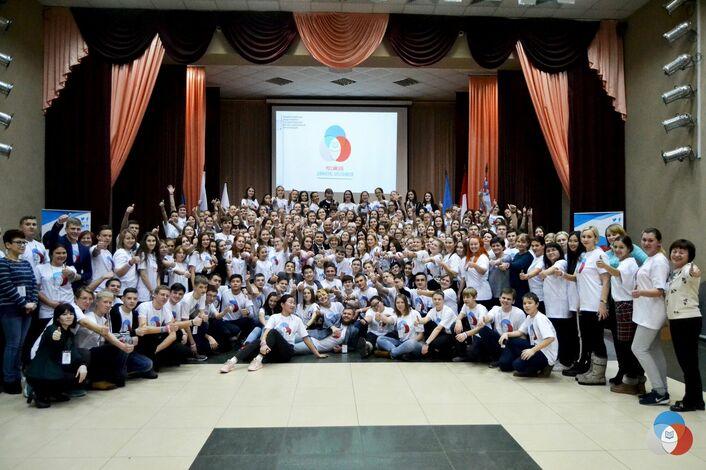 IV Слёт Иркутского отделения Российского движения школьников